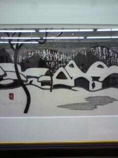20090713斎藤清版画1