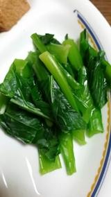 20140111小松菜