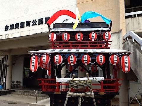 20140704会津美里町お田植えまつり太鼓台
