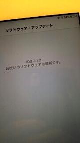 20140709iOS7.1.2