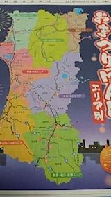 20140717秋田の夏まつり