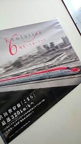 20141011こまちポスター