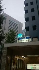 20141013外の様子夕方