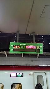 20141013東京駅1
