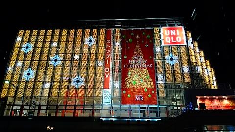 20141116仙台駅前2