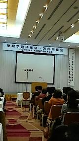 20141206藤田紘一郎氏講演会