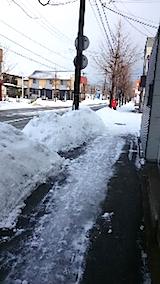 20150112雪寄せ3