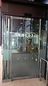 20150112国際線ビル入り口