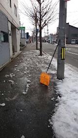 20150126歩道の雪寄せ2