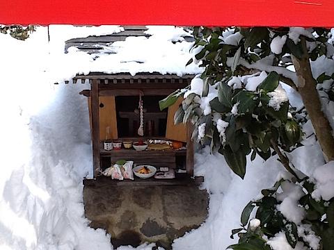20150211会津からの便り初午1