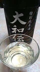 20150212お酒