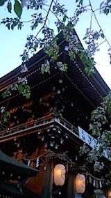 20150429伊佐須美神社楼門4