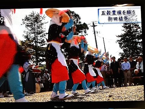 20150712会津美里町お田植えまつり早乙女舞2