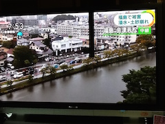 20150910会津で50年に一度の大雨2