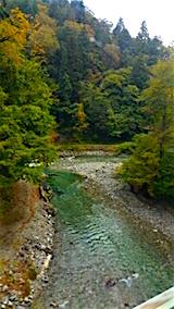 20151010秋田県と岩手県の県境紅葉1