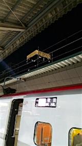 20151012こまち号最終
