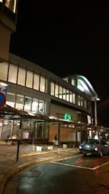 20151012JR秋田駅東口