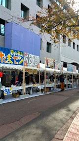 20151101京産大神山祭1