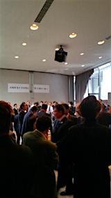20151101京都産業大学同期会第十期生懇親会1