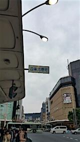 20151101京都四条河原町交差点1