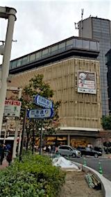 20151101京都四条河原町交差点2