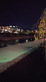 20151101京都三条大橋より鴨川を望む