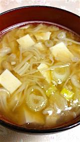 20151203エノキダケとモヤシと豆富の納豆汁
