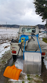 20151204雪寄せ用具