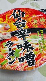 20160601お昼ご飯インスタントラーメン1