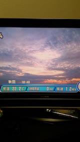 20160608秋田市の様子夕方