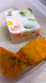 20160909お昼ご飯野菜寒天