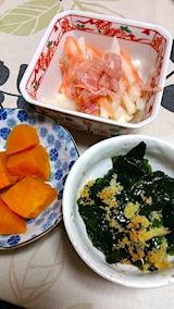 20161204晩ご飯ワカメとカボチャ