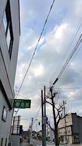20170110外の様子朝3