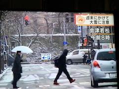 20170111会津若松市内の様子2