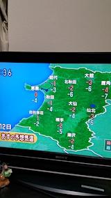 20170111明日の天気予報NHKテレビより