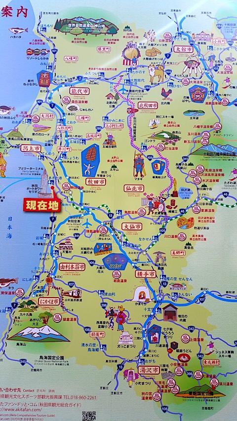 20170320秋田県内の案内地図