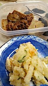 20170323お昼ご飯ポテトサラダといぶりがっこ
