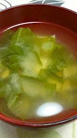 20170411お昼ご飯菜の花菜と豆富のみそ汁