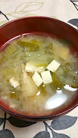 20170415晩ご飯青菜と豆腐のみそ汁