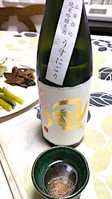 20170513会津の地酒風が吹くうすにごり