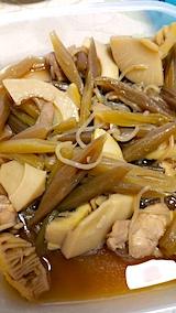 20170516お昼ご飯山菜とタケノコと鶏肉の煮つけ