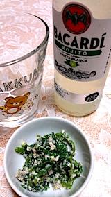 20170712お酒と青菜の白和え