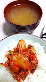 20170717晩ご飯キムチご飯とワカメのみそ汁