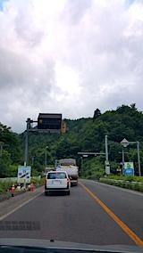 20170719秋田側雄勝トンネル前