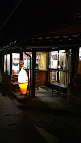 20170719会津坂下町かき氷屋さん