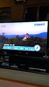20170720会津若松182030.1度