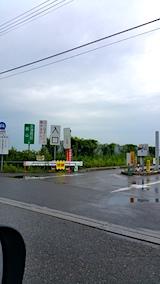 20170723磐越自動車道新鶴スマートインター