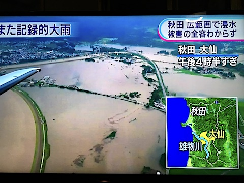 20170723NHKニュース秋田県記録的大雨1