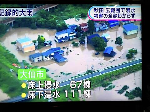 20170723NHKニュース秋田県記録的大雨3