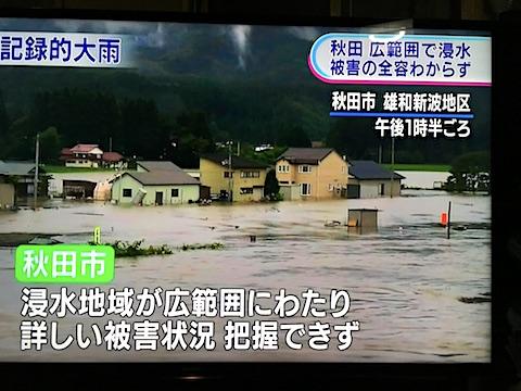 20170723NHKニュース秋田県記録的大雨4
